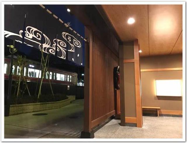 画像: カレーですよ2438(高尾山口 京王高尾山温泉 極楽湯 お食事処)温泉+C&C。