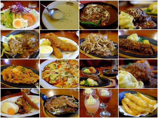 画像: 「浅草 モンブラン食べ放題・飲み放題」