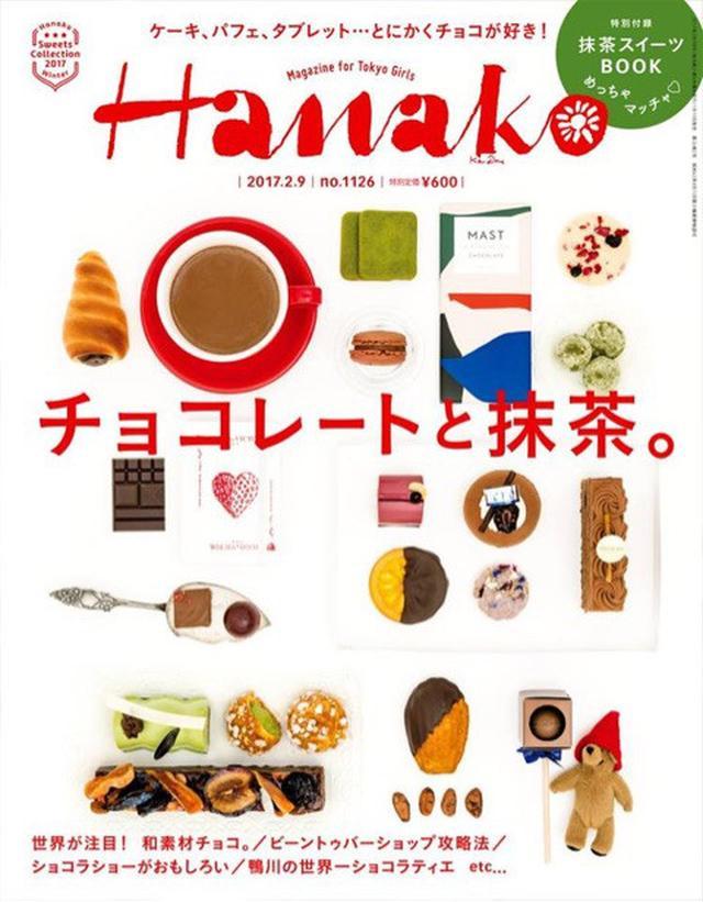 画像: あまいけいき Hanako にてボンボンショコラ紹介!