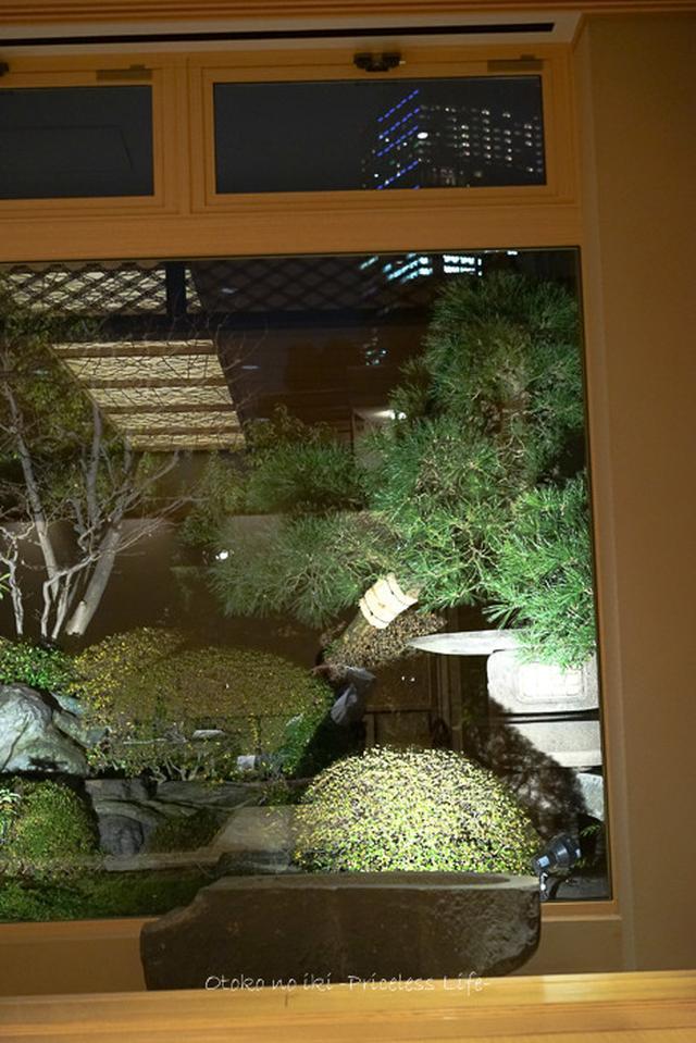 画像: 紫芳庵(赤坂)日本の庭と日本料理を愉しもう