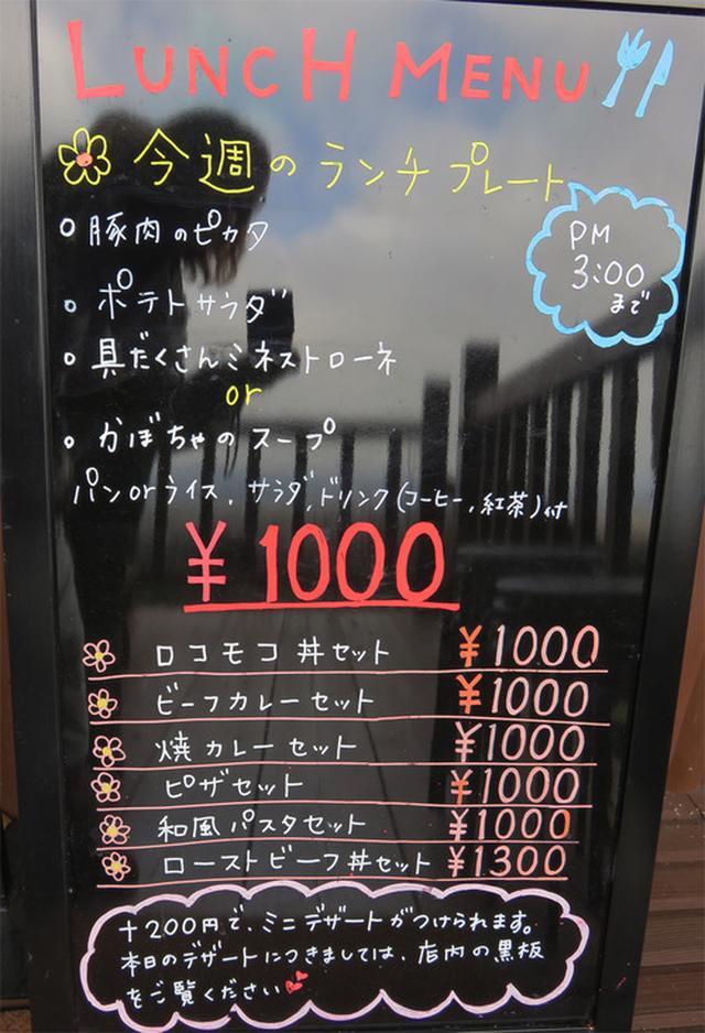 画像: 【福岡】筑後平野を見渡せる山小屋風カフェ♪@あいはなカフェ