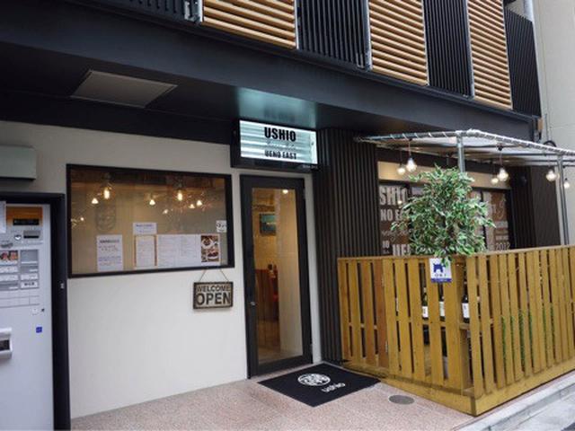 画像: ラーメン&ビストロ ウシオウエノイースト Ramen&Bistro ushio uenoeast