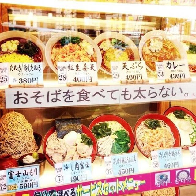 画像: 【福岡】うま熱!旨辛チゲそば♪@生そば あずま 西長住店