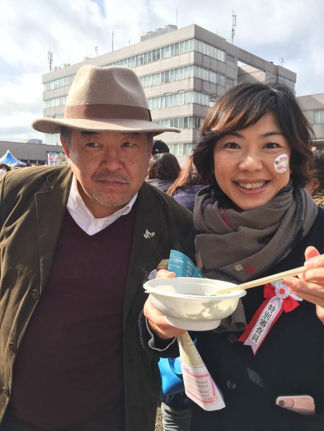 画像: ニッポン全国鍋グランプリ2017でした!特別審査員で鍋鍋づくし〜〜〜