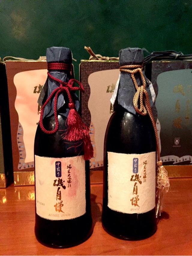 画像: 磯自慢 中取り純米大吟醸35を垂直飲みする会