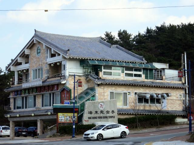 画像: 龍宮海鮮チェンバンチャジャン - 韓国 釜山