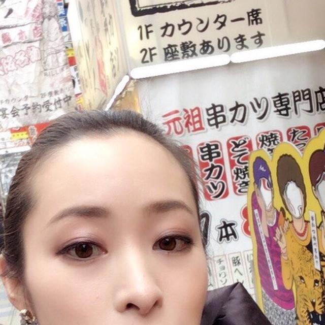 画像: 『新世界おやじの串や』新メニューお披露目会☆