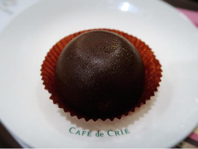 画像: カフェ・ド・クリエ ドームショコラ