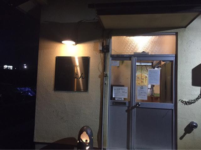 画像: スープ研究所 ぶいよん@長野 上田