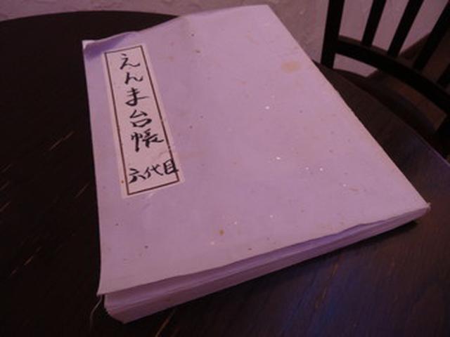 画像: 地獄レベルの激辛カレーパンがあるコーヒー専門店 喫茶 珈琲文明@白楽