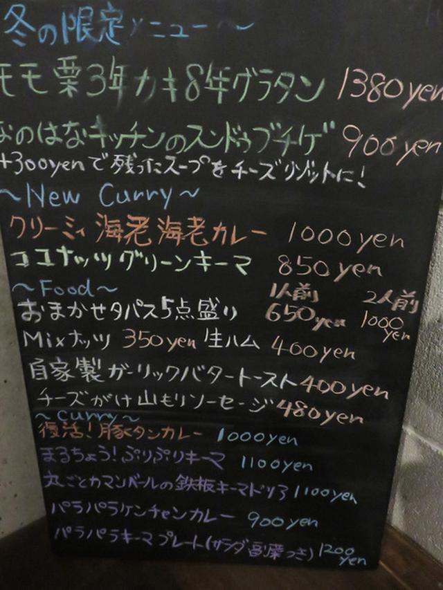 画像: 【福岡】丸腸ぷりぷりキーマ&カマンベールの鉄板キーマドリア♪@ケンチャンスマイル!