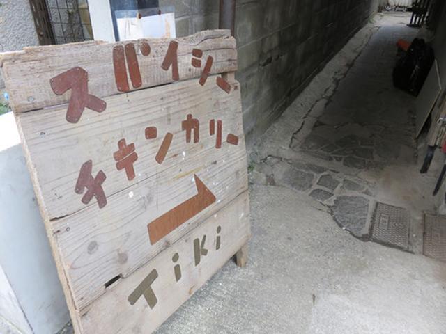 画像: 【福岡】天神ロヂウラ非豚骨地区のラーメンとつけ麺♪@中華そば 永福