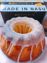 画像: プリンケーキ♡