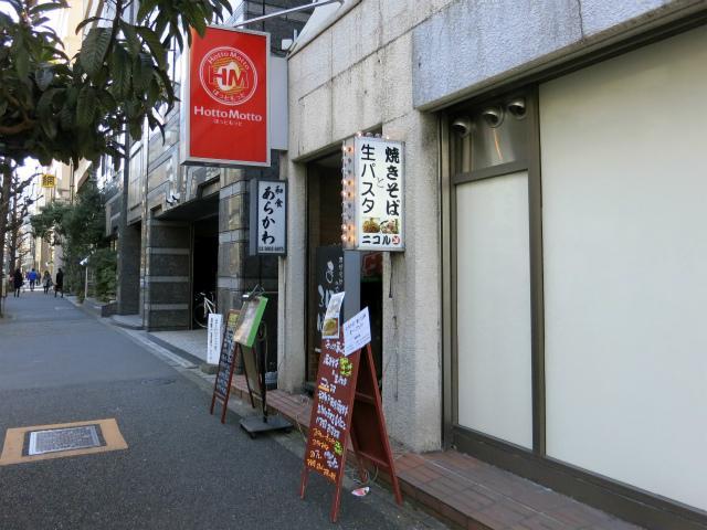 画像: 焼きそばと生パスタ ニコル - 東京都千代田区