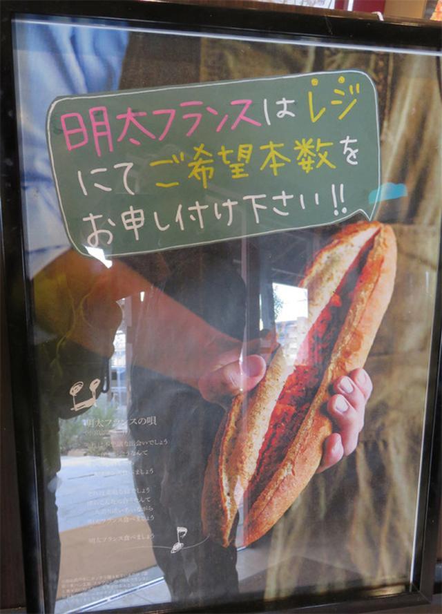 画像: 【福岡】カレーちゃんぽん&すり鉢味噌ラーメン♪@博多一楽ラーメン 松島店