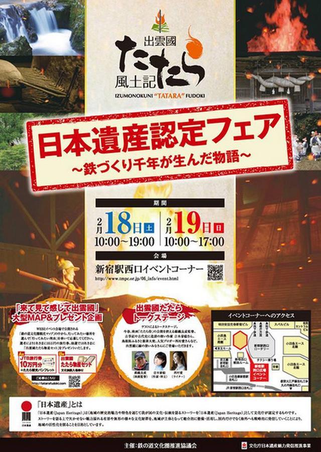画像: 【告知】明日、明後日、新宿西口イベントでトークショーに参加します