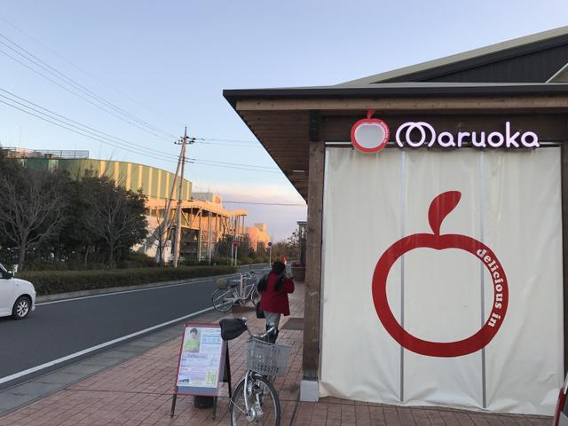 画像: 高崎の「スーパーまるおか」の社長の思いがすご過ぎる〜がんばれまるおか!日本の食と生産者!