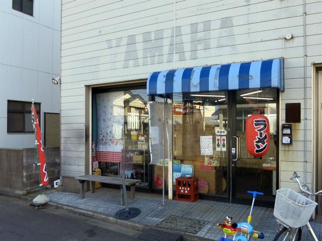 画像: ふーちゃん - 千葉県銚子市
