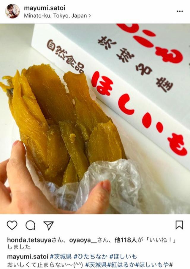 画像: 茨城県ひたちなか市へ。安富生さんの「ほしいもや」で干し芋作り体験