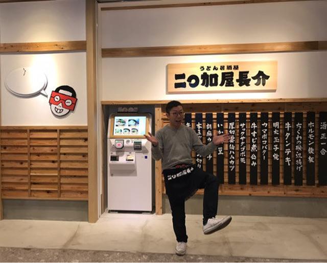 画像: 2/23 オープン ! 大手町駅直結 個性的な19店が集結した「よいまち」オープン!