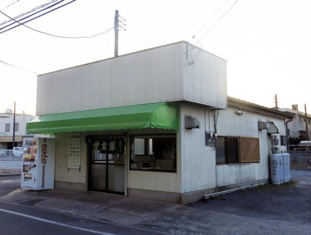 画像: 甘太郎商店 - 千葉県旭市