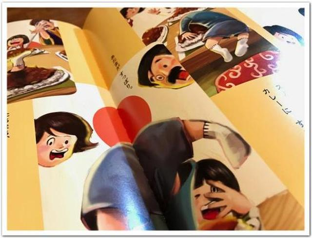画像: カレーですよ読書の時間(カレー地獄旅行 ひげラク商店)あなたもカレーの地獄に落ちてみないか!