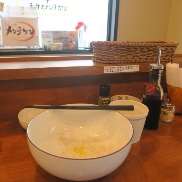 画像: メンチケン(神田/メンチカツ丼)
