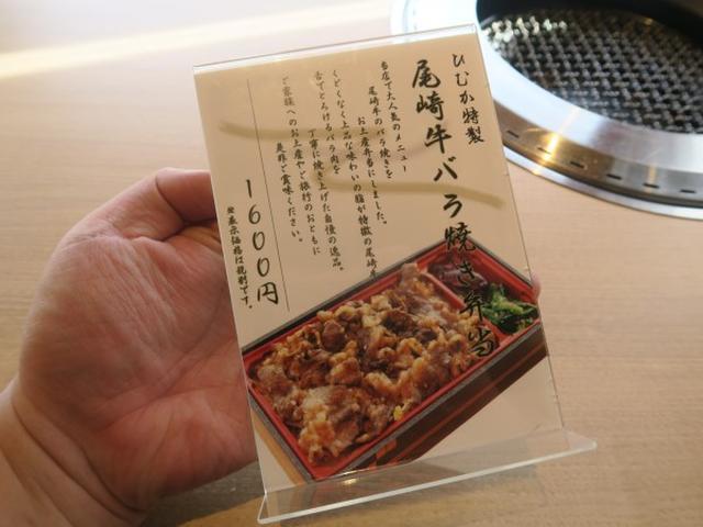 画像: ひむか(銀座/肉の宝石箱)