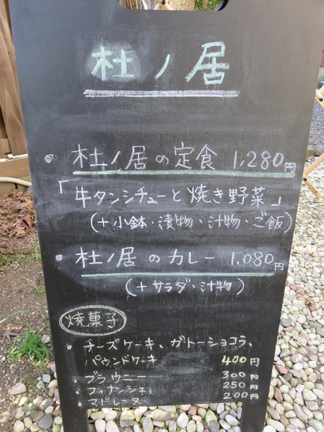画像: 【福岡】ほんわかレトロ!ポン松エリアの古民家カフェ♪@杜ノ居(もりのい)