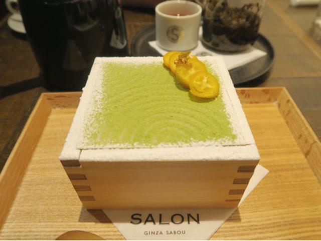 画像: 東急プラザ銀座 SALON GINZA SABOU 茶房パフェー日本庭園風ー