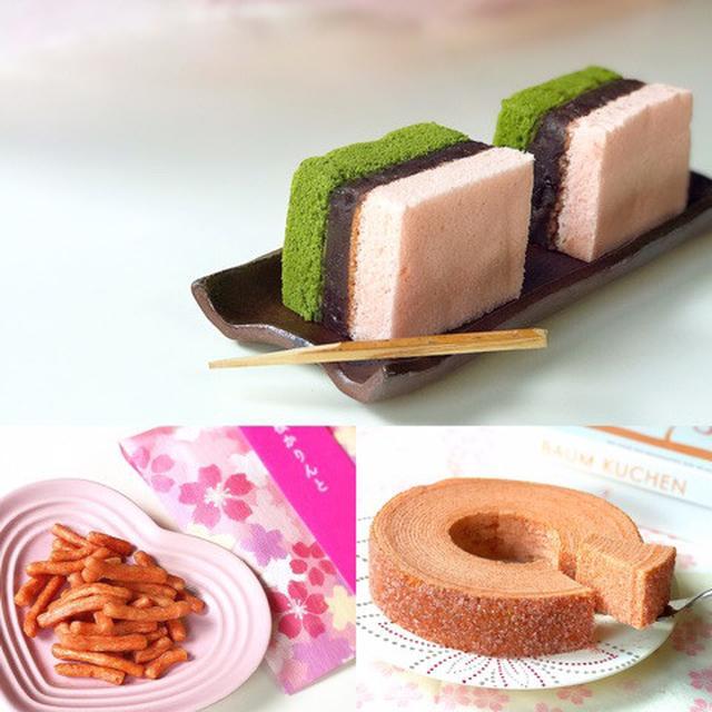 画像: 掲載「大丸東京で買う手土産スイーツ!桜と抹茶おすすめ5選」オールアバウト