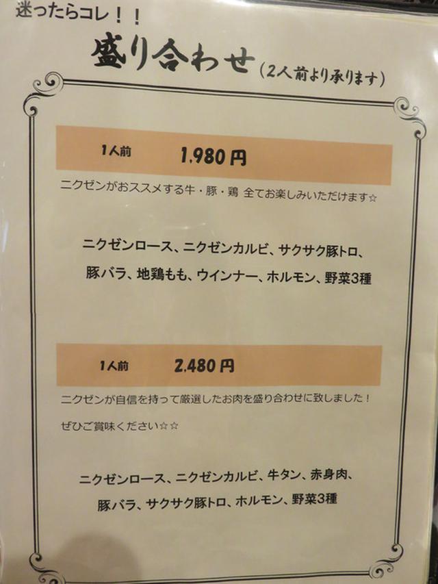 画像: 【福岡】土日祝ランチのみのローストビーフ丼♪@ニクゼン 西新店
