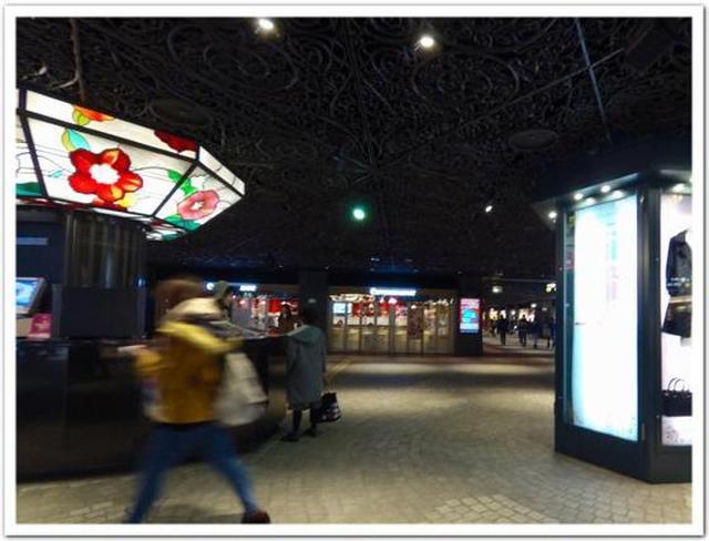 画像: カレーですよ2463(福岡天神 不思議香菜 ツナパハ)福岡スリランカスタイル。