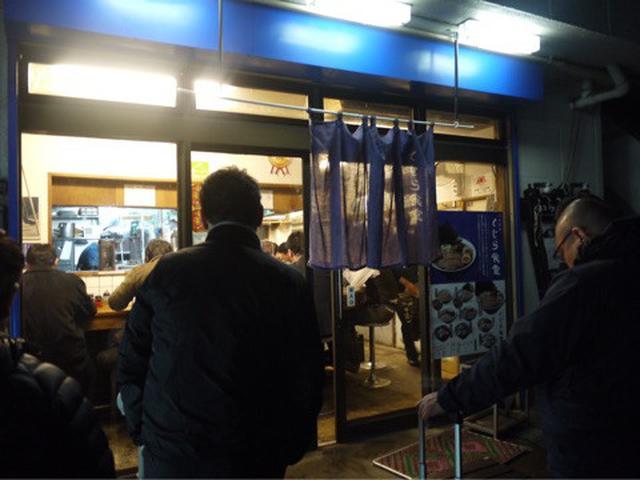画像: 懐かしすぎて切ない夜。。。くじら食堂@東小金井
