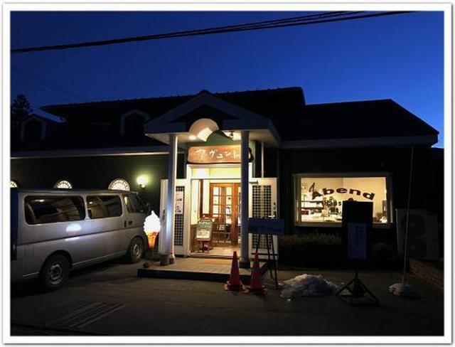 画像: カレーですよ2467(富士吉田 アーヴェント)ワッフルカレーと上野の名店。
