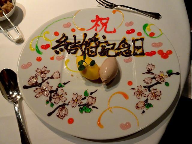 画像: 今年の結婚記念日ディナーは「シェ・イノ」