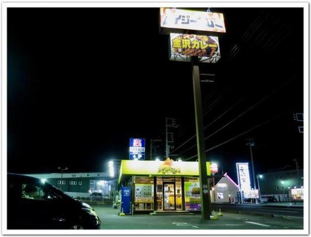 画像: カレーですよ2470(静岡富士 レイジーカレー本店)とんかつカレー。