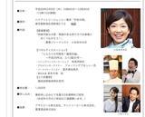 画像: 里井真由美『告知♪明日 2月9日(木)は「ふぐ」パネルディスカッション、「肉」テレビ出演〜!』
