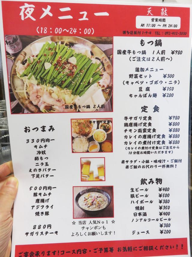 画像: 【福岡】野菜特盛チャンポンとチャーシューメン♪@天鼓 板付店