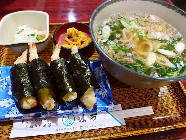 画像1: 本日のランチは本町にあるうどん・そばのお店「味万」に行きました。 この地で50年以上営業されている、地元のみならず大阪・関西にたくさんのファンのいる大人気店です! 今日は20年以上ぶりにこちらのお店の名物の「天むす」を食... emunoranchi.com