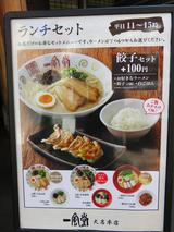 画像: 【福岡】天神・大名ランチ!まだまだ行列のできるローストビーフ丼♪@レッドロック博多大名店