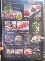 画像: 【福岡】もつ鍋専門店の優秀モツチャンポン♪@博多もつ鍋 星まつり