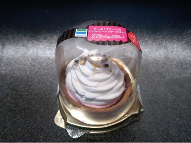 画像: ファミリーマート・たっぷりクリームのストロベリーレアチーズタルト