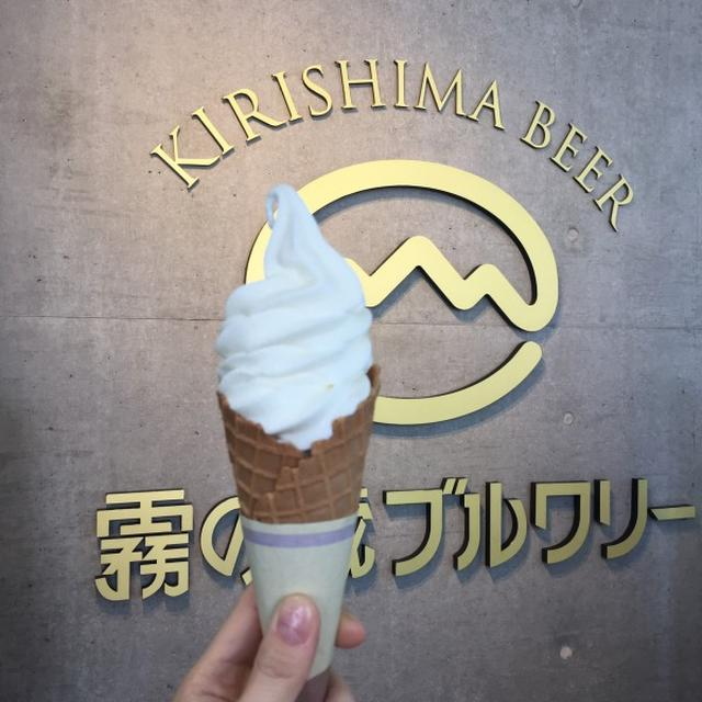 画像: 「日本一の肉と焼酎」を舌で体感する一日 : はあちゅう 公式ブログ