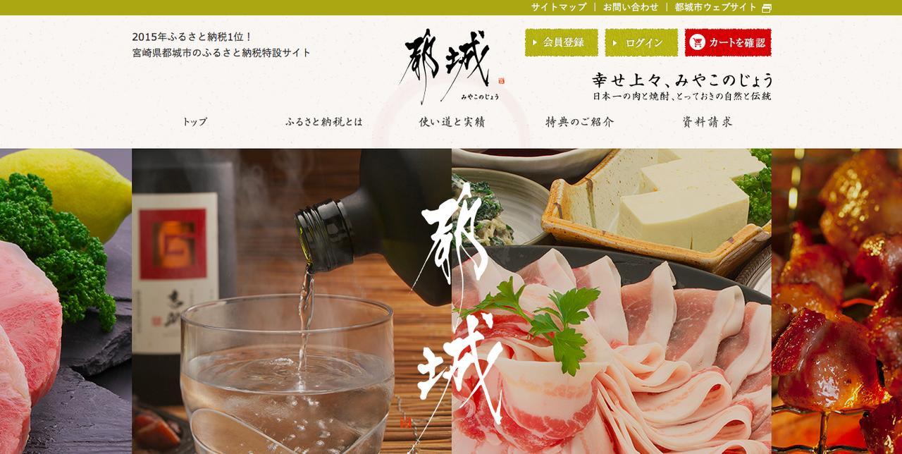 画像: 食べあるキング食材探求プロジェクトin宮崎 都城市。〜ニュースに登場〜 - カレーですよ。