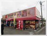 画像: 食べあるキング食材探求プロジェクトin宮崎 都城市。〜メンチ!メンチ!〜 - カレーですよ。