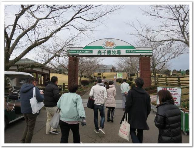 画像: 食べあるキング食材探求プロジェクトin宮崎 都城市。〜牧場で乳製品〜 - カレーですよ。