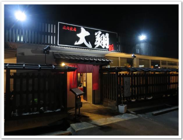 画像: 食べあるキング食材探求プロジェクトin宮崎 都城市。〜都城の牛〜、、とパフェ。 - カレーですよ。