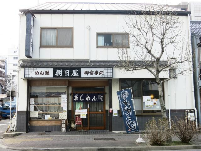 画像: 朝日屋 うどん店 - 愛知県名古屋市