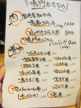 画像: 【福岡】新天町・喫茶プリンスの鉄板ナポリタン♪@博多やさい巻串屋 鳴門
